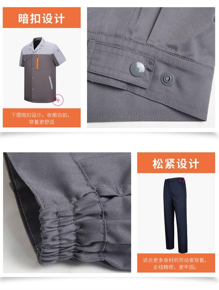时尚拼色涤棉工作服套装(图22)