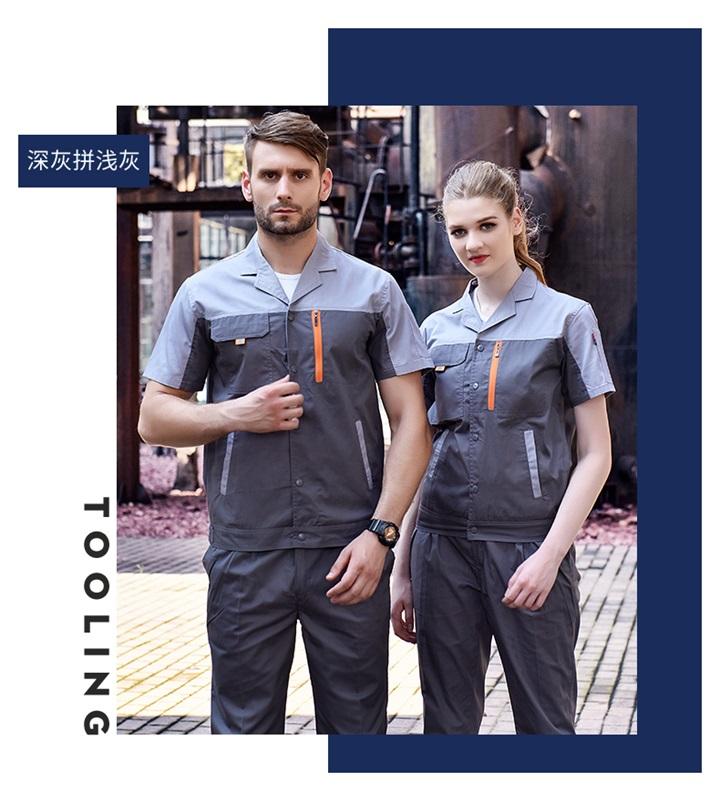 时尚拼色涤棉工作服套装(图17)