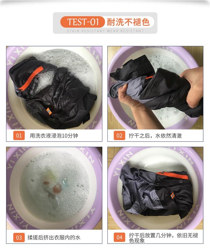 时尚拼色涤棉工作服套装(图7)