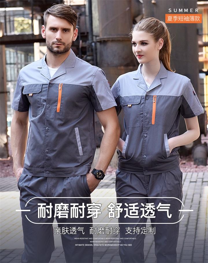 时尚拼色涤棉工作服套装(图1)