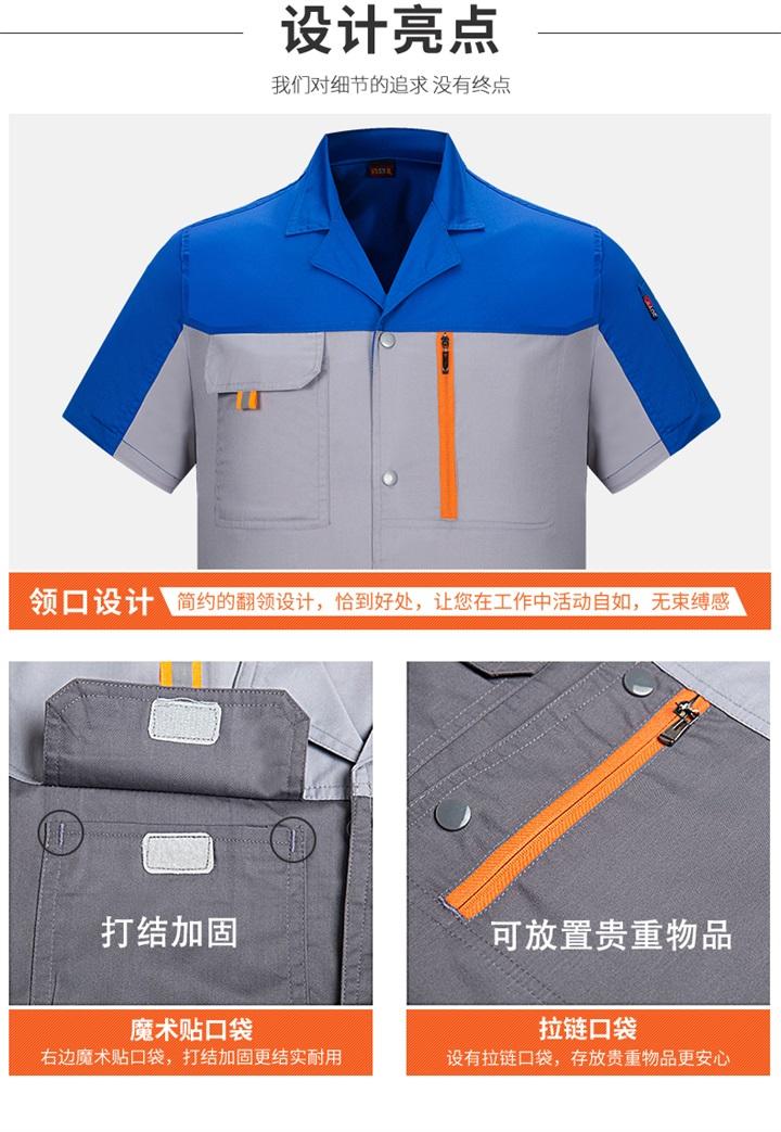 时尚拼色涤棉工作服套装(图6)