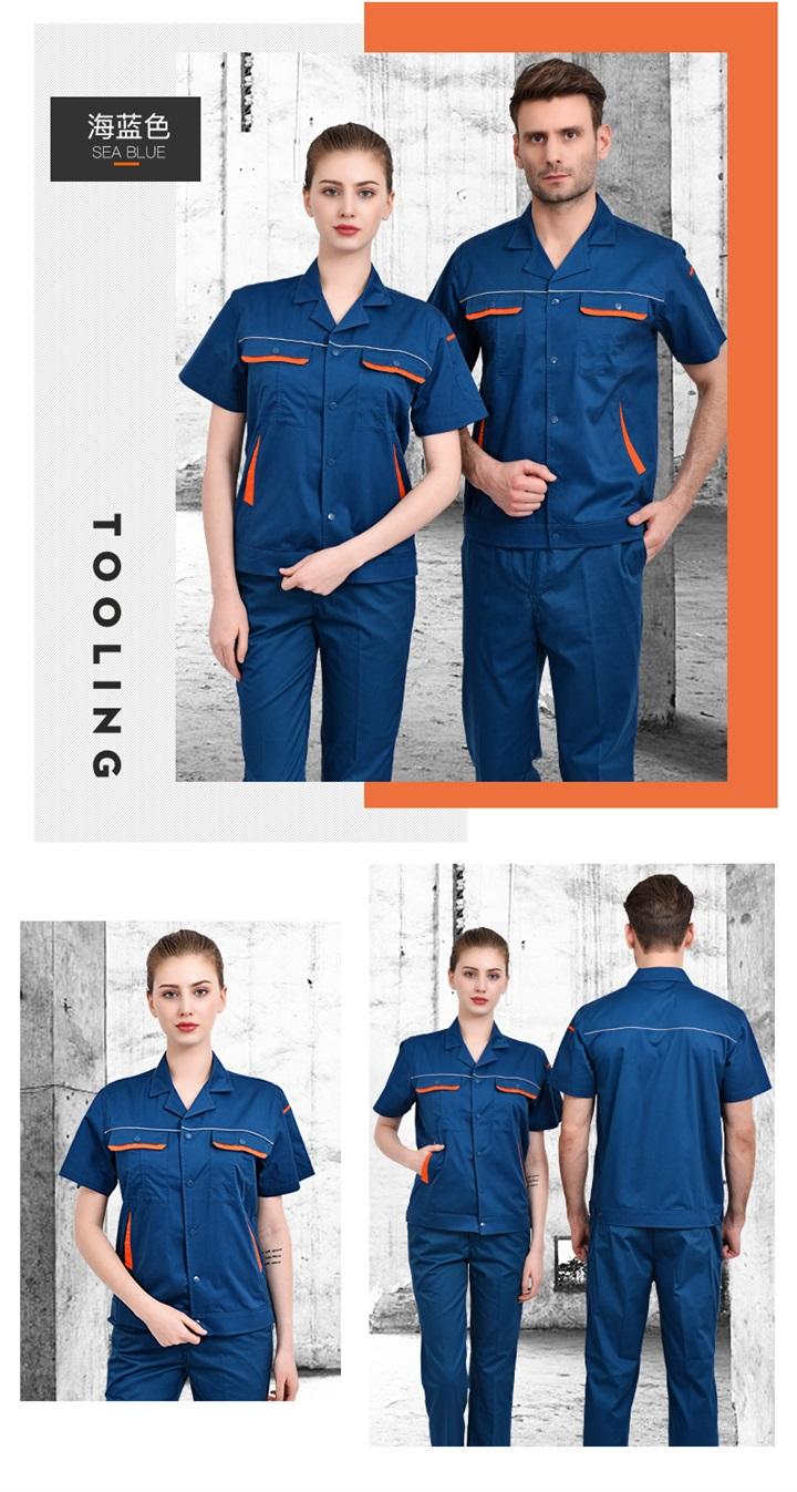 夏季CVC短袖工作服套装(图20)