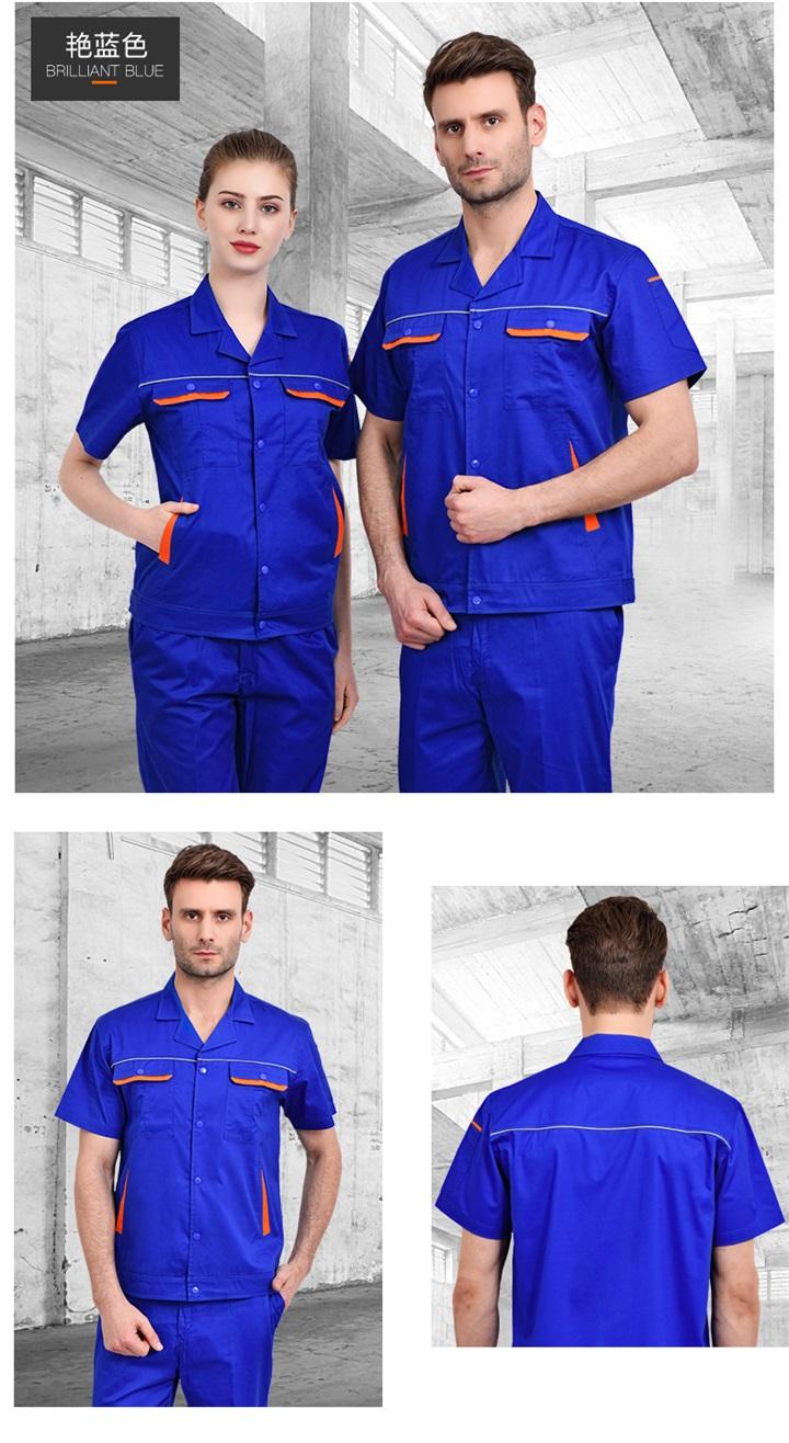 夏季CVC短袖工作服套装(图19)