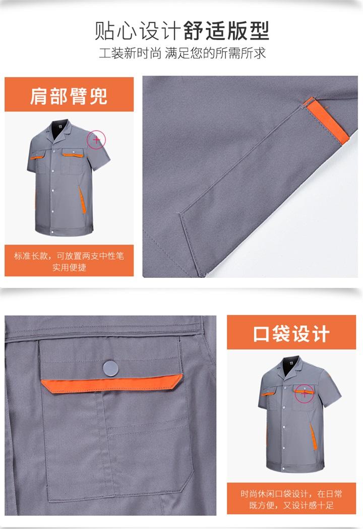 夏季CVC短袖工作服套装(图22)
