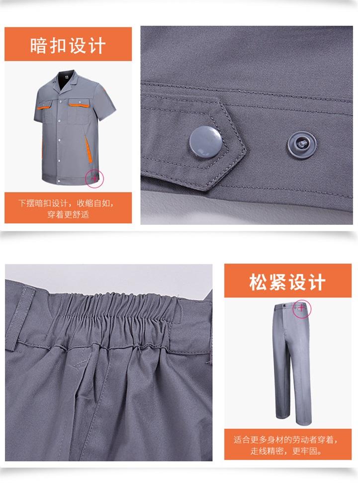夏季CVC短袖工作服套装(图23)