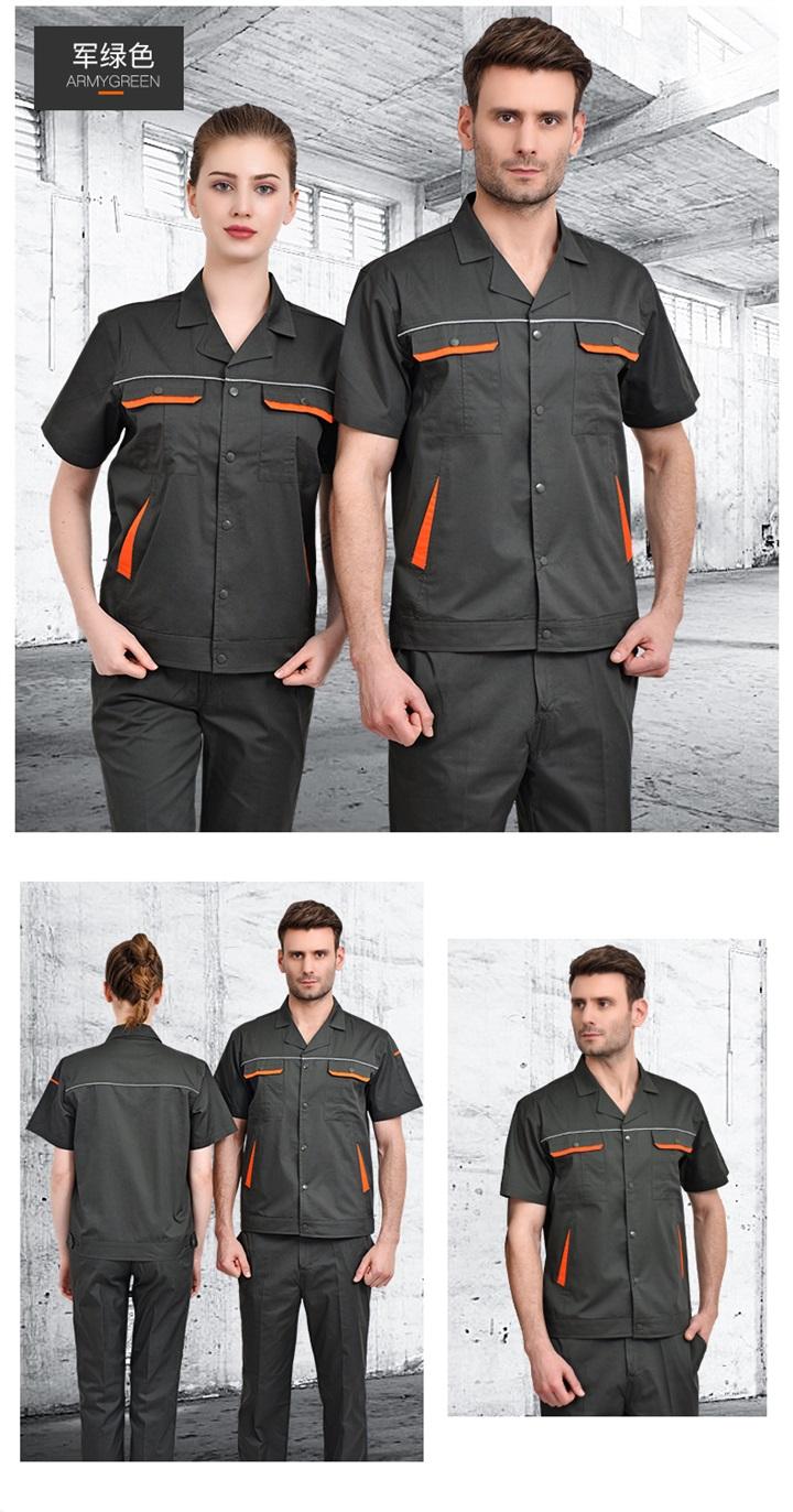 夏季CVC短袖工作服套装(图21)
