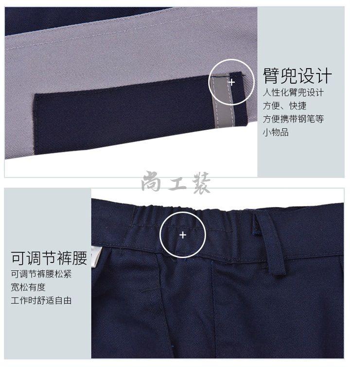 红色拼黑色春秋工作服套装SGZ105(图6)